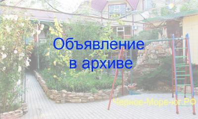 Эко-пансионат «Славянское Подворье» в Пляхо гостевой дом