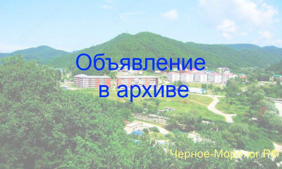 Гостевой дом «Колибри» в Ольгинке, 2-й мкр. 1/а