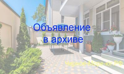 Гостевой дом «Валентина» в Ольгинке, мкр. Горизонт, 37