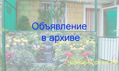 Коттедж «Татьяна» в Ольгинке, 2-ой микрорайон