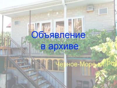 Гостевой дом «Даниэль» в Вишневке по ул. Ватутина, 16