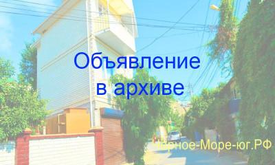 Гостевой дом на набережной в Коктебеле по ул. Набережная, 2/5