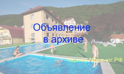 Гостевой дом «Оксана» в Небуге по ул. Набережная, 7г