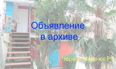 Гостевой дом «Надежда» в Туапсе на ул. Весенняя, 2