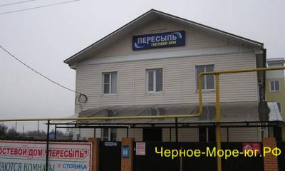 Гостевой дом «Пересыпь» по ул. Бондаревой, 39 в Пересыпи
