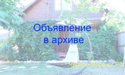 Гостевой дом «Морской отдых» в Ольгинке на ул. Кубанская, 27