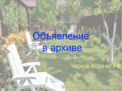 Частный сектор «Алёнка» по ул. Ленина, 19 в Мысхако