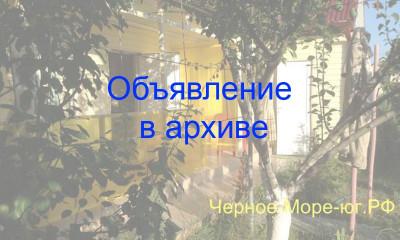 Гостевой дом «У Полины» по ул. Ленина, 17 в Мысхако