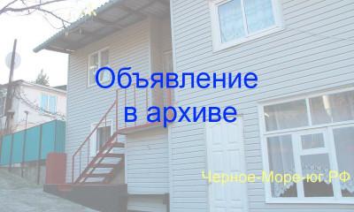 Частный сектор в Макопсе по ул. Кольцова, 17 кв. 2, Пансионат «Дружба»