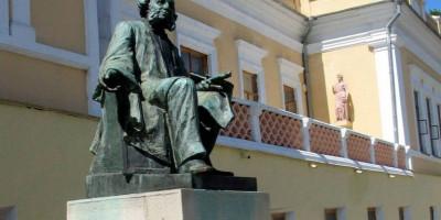 Картинная галерея Айвазовского в Феодосии адрес как проехать описание отзывы телефон.