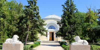 Библиотека имени А.С. Пушкина в Евпатории адрес как проехать телефон режим работы отзывы описание.