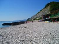 Центральный пляж поселка Дедеркой для отдыха на лето 2020 года, с ценами, отзывами