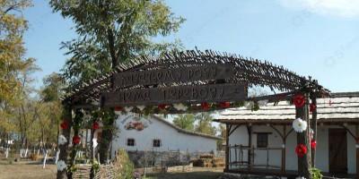 Тематический парк «Добродея» в Анапе, описание, отзывы, как проехать, адрес, телефон.
