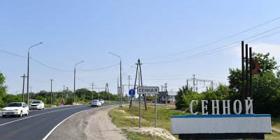 Описание удобных и бюджетных маршрутов в поселок Сенное