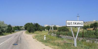 Топ-5 вариантов маршрутов в город Щелкино