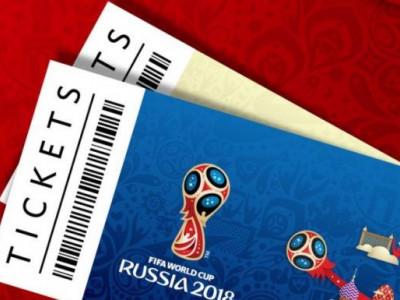 На матчи ЧМ — 2018 по футболу в Сочи более 50% гостиниц и отелей свободны