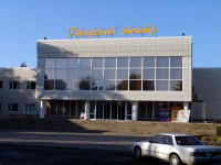 Городской театр города Анапа