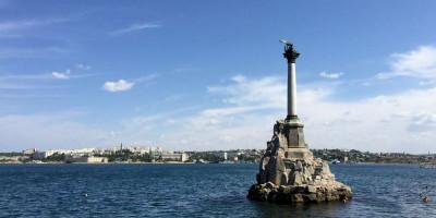Общая информация о городе Севастополь