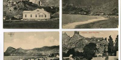 Общая информация о городе Судак