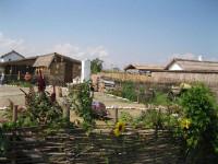 Казачий двор
