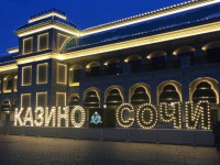 «Казино Сочи» - законное и самое необычное развлечение на Черном море