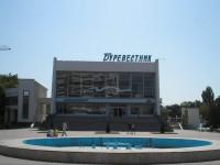 Кинотеатр «Буревестник» в Геленджике