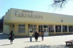 Кинотеатр «Комсомолец» на юге Адлера описание, режим работы, адрес, как проехать, отзывы посетителей.