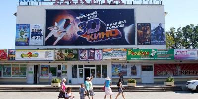 Кинотеатр «Ракета» в Евпатории – как проехать, адрес, режим работы, цена билета, отзывы туристов.
