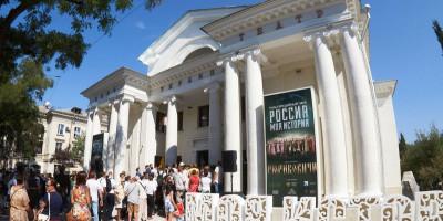 Кинотеатр «Украина» в городе Керчь – описание, режим работы, цена билета, телефон, адрес, как проехать.