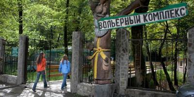 Вольерный комплекс «Лаура» на Красной Поляне описание, фотографии, отзывы туристов, как проехать, адрес, телефон.