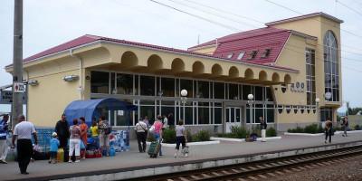 вокзал Лоо