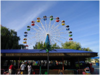 Парк развлечений «Малибу» в Архипо-Осиповке