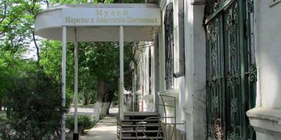 Музей сестер Цветаевых в Феодосии описание отзывы как проехать телефон адрес режим работы.