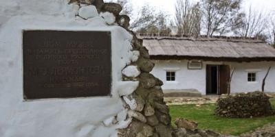 Музей М.Ю. Лермонтова в Тамани – как проехать, история, фотографии, режим работы, цена за вход.