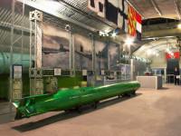 Снаряд подводной лодки
