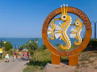 Приморская набережная в Ейске – главная достопримечательность города