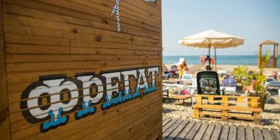 Один из самых популярных пляжей Адлера - Фрегат лето 2020