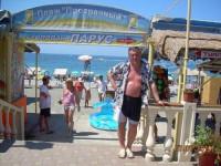 """Пляж """"Прозрачный"""" в Лоо на курортный сезон 2021 года, отзывы, фотографии, адрес, маршрут"""