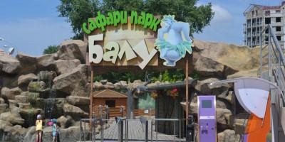 Сафари парк «Балу» - зоопарк в Анапе, фотографии, подробное описание, отзывы туристов, как проехать, адрес.
