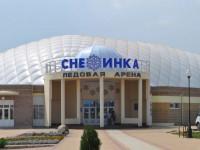 Ледовый дворец «Снежинка» в городе Ейск