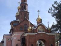Церковь Николая Чудотворца в Архипо-Осиповке