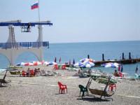 Самые интересные пляжи поселка Дагомыс