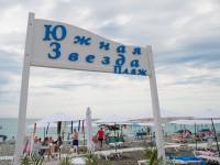 """Описание пляжа """"Южная звезда"""" на лето 2021 года с фотографиями, отзывами"""