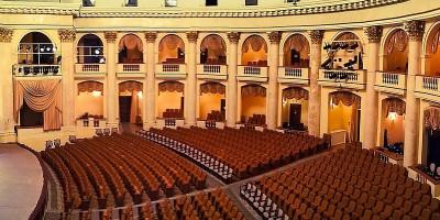 Зимний театр в Сочи – главная филармония города, описание, как проехать, адрес, отзывы посетителей, режим работы.